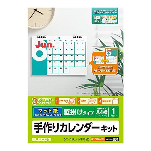 起訴する昼寝新鮮なエレコム カレンダー 手作り 作成キット A4サイズ ヨコ 壁掛け 1セット EDT-CALA4WWN