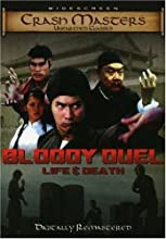 Crash Masters: Bloody Duel-Life and Death (1972)