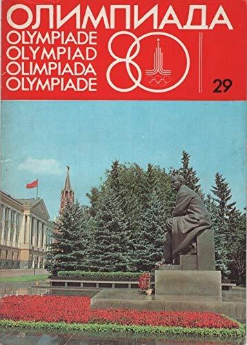 Olimpiada - Olympiade - Olympiad - Olimpiada - Olympiade 80 (29) (Russian Edition) ()