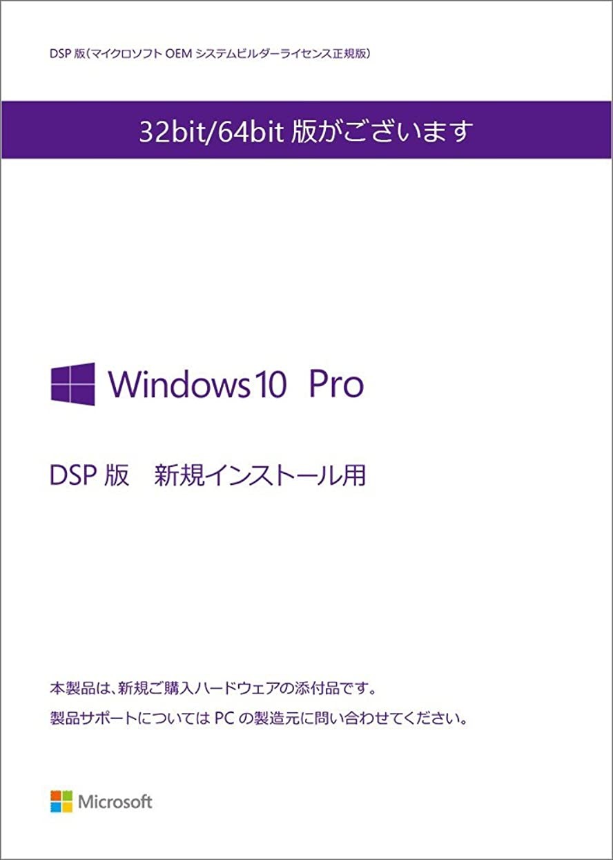 給料区画引き金Windows 7 Professional