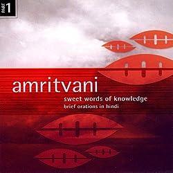 Amritvani, Volume 1