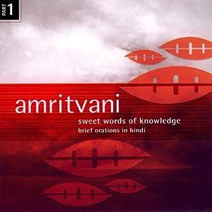 Amritvani, Volume 1 Lecture