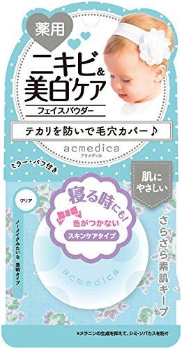 アクメディカ 薬用オイルコントロールパウダー 729円