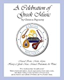 A Celebration of Greek Music: Kyklos Mousikis--The Wheel of Greek Music