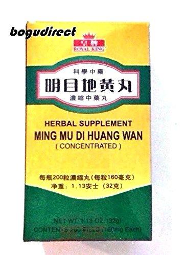 Mu Wan Di Huang Ming (Royal King, Ming Mu Di Huang Wan (support healthy eye) 明目地黃丸 200 Pills)