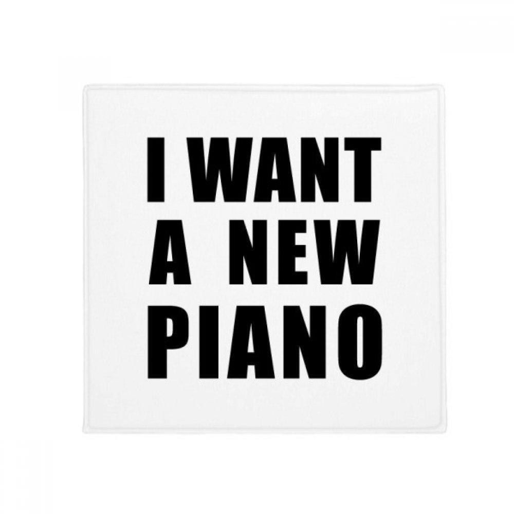DIYthinker I Want A New Piano Anti-Slip Floor Pet Mat Square Home Kitchen Door 80Cm Gift