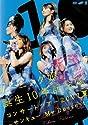 モーニング娘。誕生10年記念隊 コンサートツアー2007夏サンキューMy Dearestの商品画像