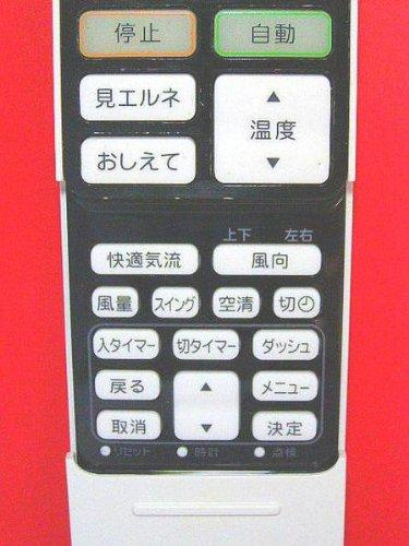 東芝 エアコンリモコン WH-RA01UJ