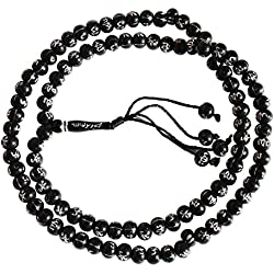 10 MM Black Plastic Tasbih with Silver Allah Muhammad Beads - Muslim Prayer Beads Rosary