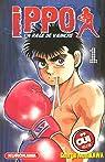 Ippo, La rage de vaincre, tome 1 par Morikawa