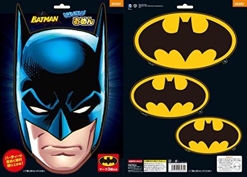 なりきりおめん バットマン なりきりおめん ホームデコレーション用小物 男女共用の商品画像
