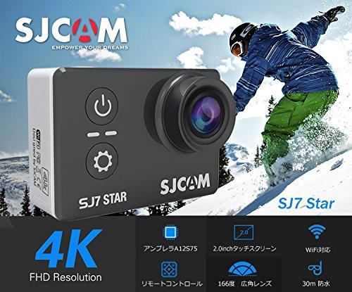 origin SJCAM 正規品 スポーツカメラ 166度 広角レンズ 4K 2インチ タッチスクリーン WIFI 防水 アクションカメラ リモート操作 SJ7の商品画像