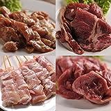 肉のあおやま お肉の力で美しさに磨きを! 女子会セット(特製ラム肉ジンギスカン・味付き鶏セセリ・生ラムジンギスカン・味付きとり串)