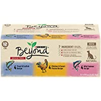 Purina Beyond Grain Free Natural Wet Cat Food Variety Pack - 85 g (12 pack)