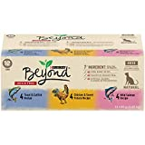 Purina Beyond Grain Free Natural Wet Cat Food Variety Pack - 85 g