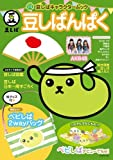 The beans Expo Mameshiba character Mook (Chao mook) (2010) ISBN: 4091010385 [Japanese Import]