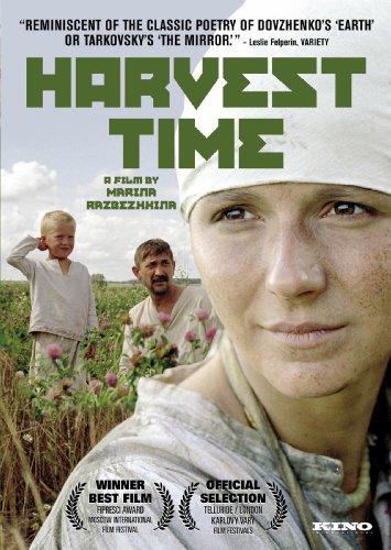 harvest-time-english-subtitled