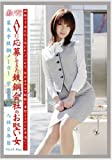 働くオンナ 15 [DVD]