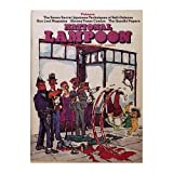 img - for National Lampoon Magazine June 1973 (Issue #39) book / textbook / text book