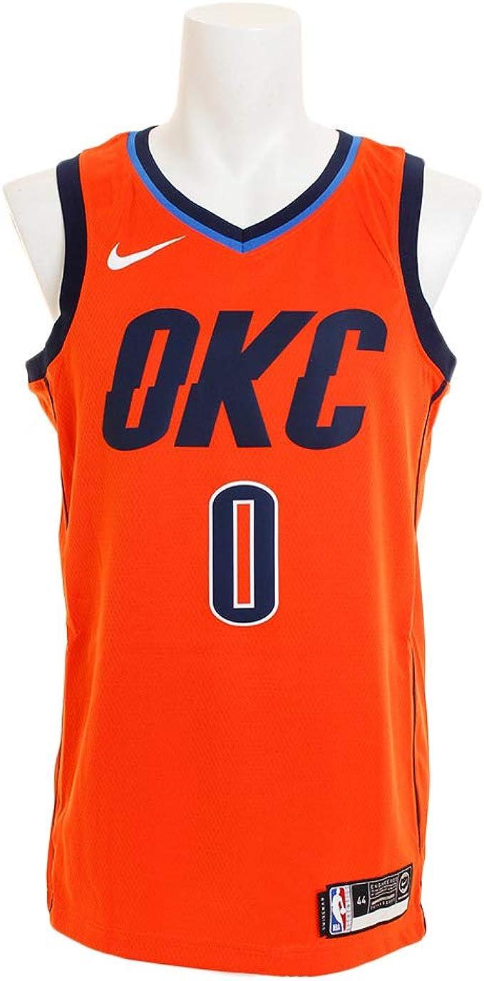 Nike OKC NBA City Edition Swingman