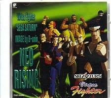"Virtua Fighter ""Sega Saturn"" Neo Rising [Japan import]"