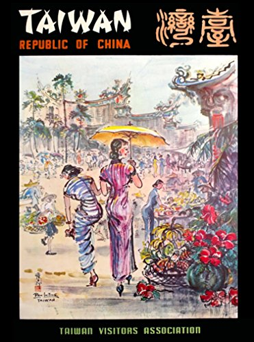 A SLICE IN TIME Taiwan Republic of China Chinese Asia Asian Taiwan Visitors Association Vintage Travel Advertisement Art Poster Print. Measures 10 x 13.5 inches
