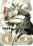 クラウン 4 (BLADE COMICS)