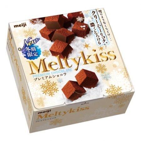 meiji chocolate - 3