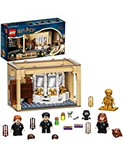 LEGO Harry Potter TM 76386 Hogwarts™: Polyjuice Potion Mistake (217 Pieces)