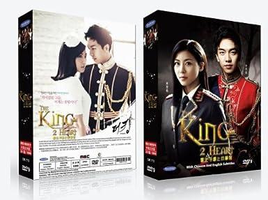 Amazon com: King 2 hearts (Korean audio with English
