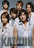 KAT-TUN Live 海賊帆 [DVD]
