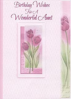 Amazon happy birthday to my wonderful aunt greeting card sort sparkling pink flowers in white embossed frame aunt designer greetings birthday card m4hsunfo
