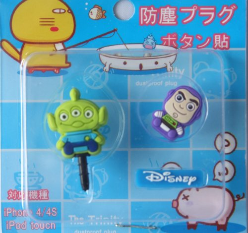 Value Pack - Toy Story Buzz Lightyear and Little Green Men Earphone Jack Accessory Dust Plug Stopper Ear Jack 3.5mm for iPhone 4G 4S 5 / iPad / ipod touch + 1 pc 3D Home Button Sticker