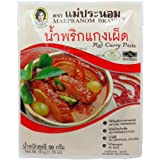 maepranom chili - Red Curry Paste 50 G (1.76 Oz.) Thai Herbal Food Maepranom Brand X 9 Bags