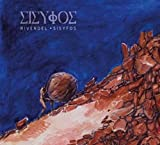 Sisyfos