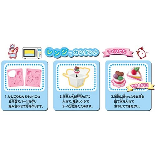 Durable modeling diy eraser making kit to make yourself ice cream durable modeling diy eraser making kit to make yourself ice cream eraser with flavor by kutsuwa solutioingenieria Image collections