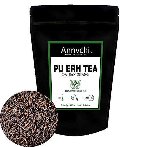 Puerh Tea Loose Leaf (64 Cups) - Fermented Ripe Yunnan Puerh Tea Organic - 5 Years Aged Loose Leaf - Caffeine Level High - Weight Loss Tea - Aged Black Tea Puerh from China - 4.5 Ounce
