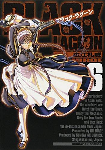 BLACK LAGOON 6 (サンデーGXコミックス)