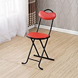 CXM-Chair / Stool ALUS- Simple reinforcement folding chair adult back portable outdoor folding chair computer chair (Color : Red, Size : H)