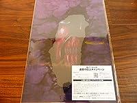 進撃の巨人 SEGA セガ 限定 クリアファイル 大型巨人の商品画像