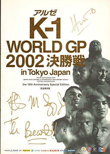 Mark Hunt & Bob Sapp Signed 2002 K-1 Grand Prix Program UFC Pride Auto'd - PSA/DNA Certified - Autographed UFC Magazines
