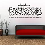 ZXWFOBEY Creative DIY Removable Islamic Muslim Culture PVC Wall Stickers Decals Home Mural Art Decorate 39.4x17.3'',Black