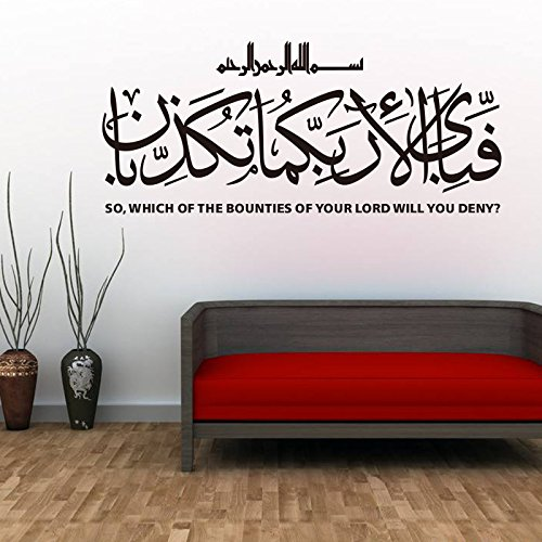 ZXWFOBEY Creative DIY Removable Islamic Muslim Culture PVC Wall Stickers Decals Home Mural Art Decorate 39.4x17.3'',Black by ZXWFOBEY