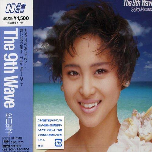9th-wave-by-seiko-matsuda
