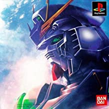 Mobile Suit Gundam: Char's Counterattack (Japanese Sony Playstation PS1 Import)