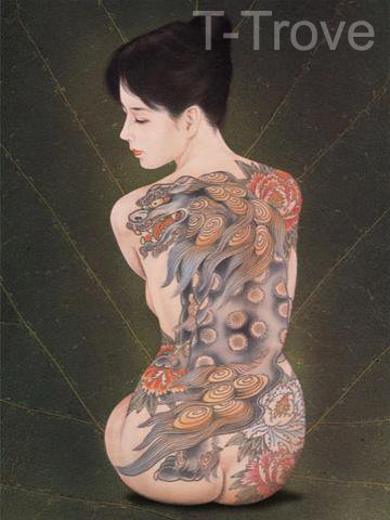 Tattoo Japanese Lady Wall Scroll R45