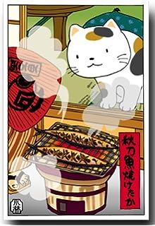 Amazon 猫のイラストポストカード 紅葉茶屋 秋の絵葉書 和道楽