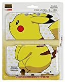 Pikachu rubber coating cover for New Nintendo 3DSLL
