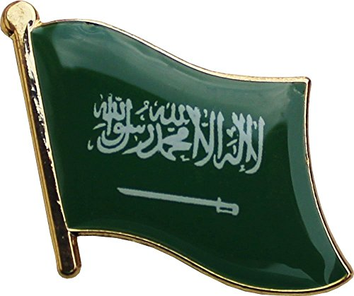 "Backwoods Barnaby Saudi Arabia Flag Pin/International Travel Pins Collections by (Saudi Arabia broach, 0.75"" x 0.75"")"