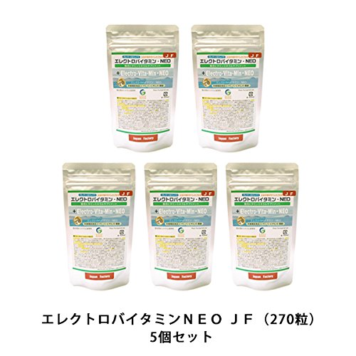 マルチミネラルビタミン エレクトロバイタミンNEO JF5個セット(270粒×5個)マルチミネラル/マルチビタミンの決定版 栄養機能食品 B07D25W43Z
